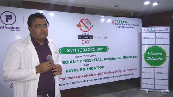 Cigarette is three times more dangerous than bidi Dr. Abhishek Yadav World No Tobacco Day: How To Quit Tobacco For Good? Top 5 Tips